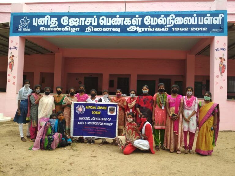NSS Team at Somanur Government School